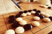 はじめての囲碁