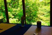 一路堂カフェさんでお抹茶と建築
