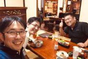 那須塩原で勉強会