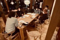 着工前の会議