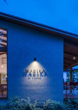 WABIKA「高崎studio」
