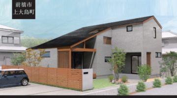 「庭とつながる住まい、デッキとアトリエのある暮らし」完成見学会開催のお知らせ