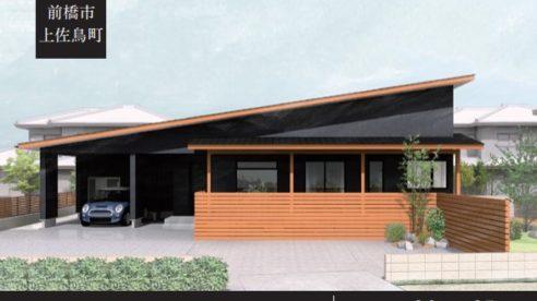 「団らんが広がる、板張り勾配天井のある家」完成見学会開催のお知らせ