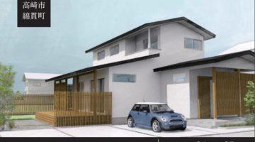 「暮らしがふくらむ、広々デッキと緑の家」完成見学会開催のお知らせ