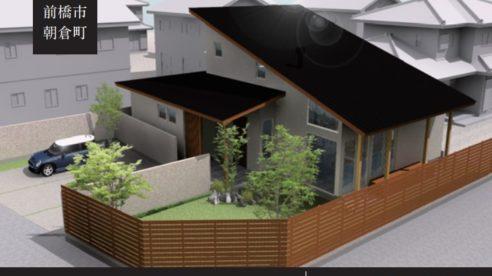 「笑が重なる、街中で緑を楽しむ趣味の家」完成見学会開催のお知らせ